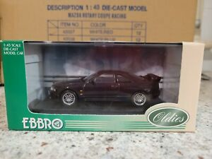 EBBRO OLDIES - NISSAN SKYLINE GTR R33 [MIDNIGHT PURPLE] VHTF NEAR MINT BOX GOOD