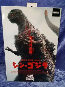 Neca Atomic Blast Shin Godzilla MIB Godzilla 12 Inch head to tail