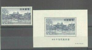 Japan 1950 24y Temple Mint NH Stamp & LH Souvenir Sheet