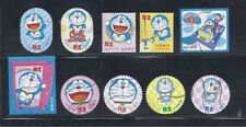 Japan 2016 Doraemon Complete Used Set of 10 Sc# 4005 a-j 82Y