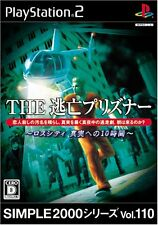 USED Simple 2000 Series Vol. 110: The Escape from Los Angeles Japan Import PS2
