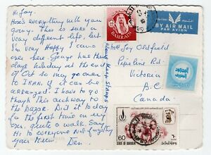 State of Bahrain 1974 Attractive Franking - Airmail Rate Postcard Sent to Canada
