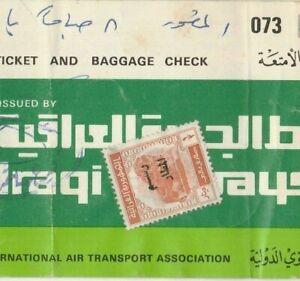 IRAQ Rare Airport Tax Revenue Tied Passenger Ticket IRAQI AIRWAYS 1979