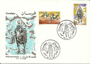 FDC and FDS Algeria 1977 2