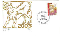 French Polynesia Sc 842 New Year 2003, Year of the Ram, David Curtis FDC