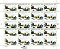 Klondike Gold Rush USA 32 cent 1998 Sheet of 20 #3235 Very Fine Mint NH