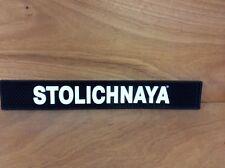 "Stolichnaya Vodka Bar Rail Mat - Brand New  & Free Shipping - 23.75"" L x 3.5"" W"