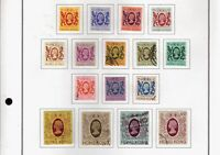 """1982 Hong Kong SC #388-403 QE II Watermarked Multiple Crown """"C A"""" used stamps"""