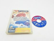 Nintendo GameCube Pokemon Box Saphire & Ruby Japan - Import