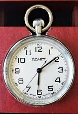 Poljot Marine Desk Deck Chronometer Clock Watch Kirova 22J Russia Post Ussr