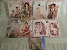 CHINESE Vintage Pretty Lady  ads on  POSTCARDS -- LOT OF 8 with folder