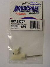 AQUACRAFT #HCAB8707 RUDDER WITH CONTROL ARM: AQUACRAFT REEF RACER 2