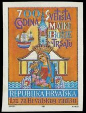 "CROATIA RA21a - Shrine of the Virgin 700th Anniversary ""Imperf"" (pa65094)"