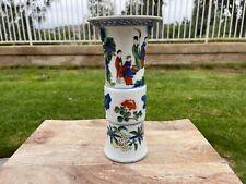 New listing Antique Chinese Famulle Rose Porcelain Gu Vase 18 Century Kangxi Figure