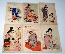 6x 19C Japanese Meiji Small Woodblock Print Postcards of Beautiful Woman (***)#2