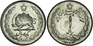 Middle East: Rial silver SH1323 - 1944 - XF