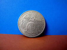 1 Rouble Coin Y Gagarin Pioneer-Astronaut Flight 20 Anniversary USSR Soviet 1981