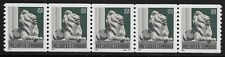 US Scott #3769, Plate #S11111 Coil 2003 Library Lion 10c VF MNH