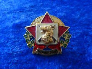 (A53-10) Original CSSR CZ Abzeichen Orden Abzeichen Vorbildliche Grenz-Soldaten