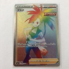 Pokemon Card Japanese s6H Flannery HR