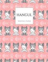 Hangul Writing Paper: Pink Kitten Cat Korean Hangul Practice Notebook; Hangul...