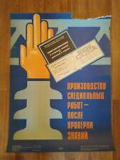 Vintage retro original INDUSTRIAL poster