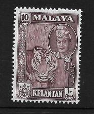 MALAYA, KELANTAN, 1961 DEFINS, 10c DEEP MAROON, SG 101, MNH SINGLE, CAT 1.75 GBP