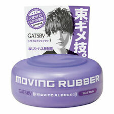 GATSBY Moving Rubber Wild Shake Hair Wax 80g Mandom Japan