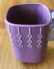 IKEA Squarish Purple Planter/Vase - NEW