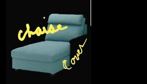 IKEA Lidhult Chaise Lounge Sofa Section Gassebol Blue-Gray NEW Retired Turquoise