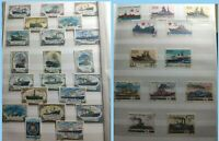 set stamps ussr Russia  (марки ссср искусство) original ships