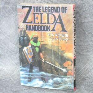 LEGEND OF ZELDA Hand Book Guide Nintendo Super Famicom 1992 KB