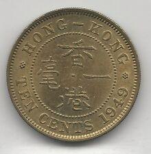 HONG KONG,  1949,  10 CENTS,  NICKEL BRASS,  KM#25,  UNCIRCULATED