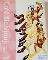 Cafe Kichijouji de Manga Book Volume 1 Kyoko Negishi Yuki Miyamoto in English