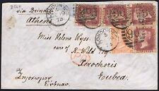 1873 4 x 1d Red and 4d vermilion used to EUBEA Greek Island - Rare Destination !