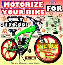 New Complete 2-Stroke 66cc/80cc Motorized Bicycle Kit For Bikes High Power Diy