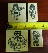 Set of 4  Children Rubber Stamps, Playing, Kimono, Fan, Geisha