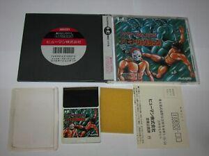 Fire Pro Wrestling Combination Tag PC Engine HuCard Japan import US Seller
