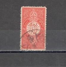 S2045 - ARABIA SAUDITA 1916 - LOTTO N°2 - VEDI FOTO