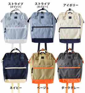 Anello N/C Base Student Women Casual Backpack Japan Striped Rucksack School Bag
