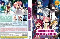 Puella Magi Madoka Magica (VOL.1 - 12 End + 3 Movie + Magia Record) ~ English Ve