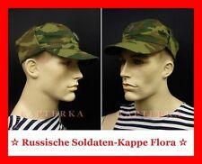 Ejército ruso tapón Uniform verano flora vsr-98 + escarapela gratis!