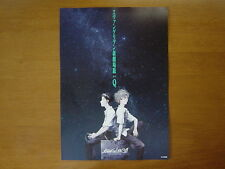 EVANGELION Q  MOVIE FLYER mini poster Chirashi Japan