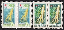 KOREA 1961 mint(*) SC#274/75 Pair, Ginseng.