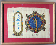 FRAMED EGYPTIAN PAPYRUS BIRTH SIGN PAINTING 'Virgo'