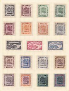 British Commonwealth. Brunei. 1924 -1937 set of 19v  on album page Mint / MNH
