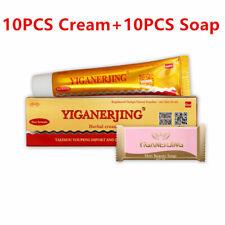 10PCS Yiganerjing Cream Psoriasis Cream Dermatitis Eczematoid Eczema Plus 10Soap