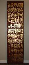 Japanese Calligraphy Carving Wood Sign Kanban SALE 20% OFF