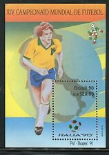 BRAZIL 1990 FOOTBALL WORLD CUP SOCCER ITALY/EMBLEM HARLEQUIN/PLAYER/MAP s/s