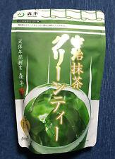 1 x bag Morihan Uji Matcha Green Tea - Japanese - Made in Kyoto, Japan